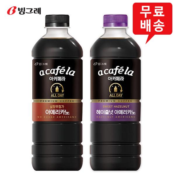 아카페라 올데이 1L x 6개(아메리카노3개+헤이즐넛3개)/대용량 커피/무료배송, (아메리카노3+헤이즐넛3), 올데이 1L 혼합-5-4744885044