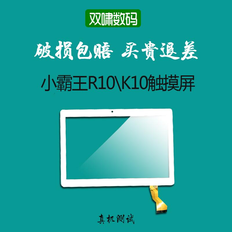 태블릿 사용 R10증강판 터치스크린 K10PLUSPC손으로쓰는 외부액정 s100스크린, T04-가죽커버