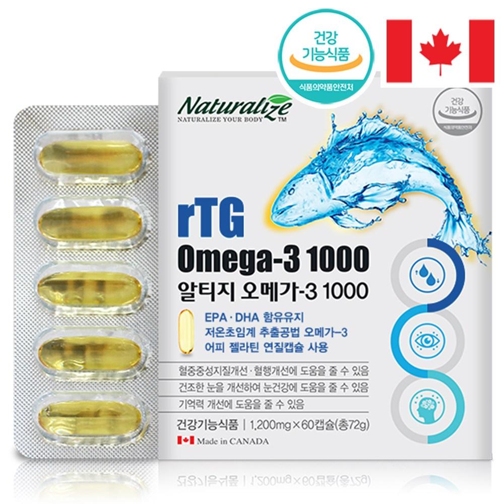 캐나다완제품 RTG 알티지 오메가3 1000 저온초임계 추출공법 어피 젤라틴, 120캡슐, 1200mg