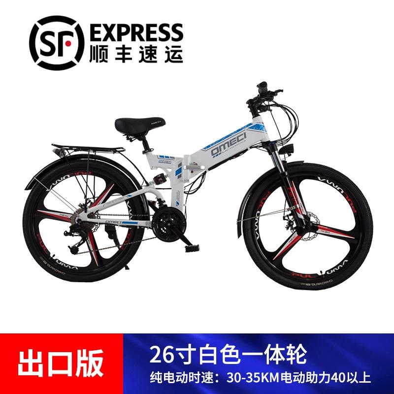 전기자전거 접는 산악 남성 큰 바퀴 부스터 수정 26 인치 24 리튬 배터리 속도 오프로드 겸용 접이식 전기자전거, 26 인치  27 단 속도 흰색 올인원 휠, 48V (POP 5515605505)