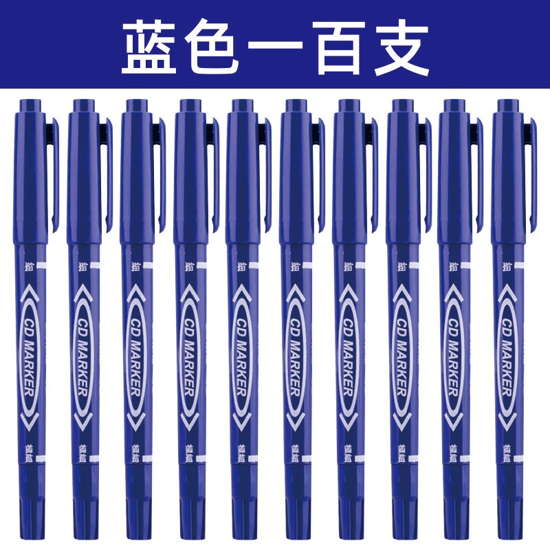 매직 100개 작은더블헤드 호필 유성 방수 불가능 미술 테두리붓 마크 마커펜 블랙, T10-블루(100개)