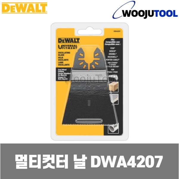 날 DWA4207 석고 목재 PVC (POP 1384285704)