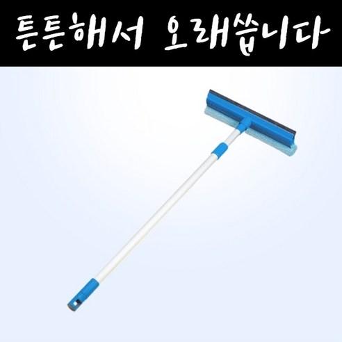 ISX552097알루미늄 유리창닦이 유리청소기 거울청소 청소도구 유리창닦이(페어글라스용30mm) 유리창닦기, 1