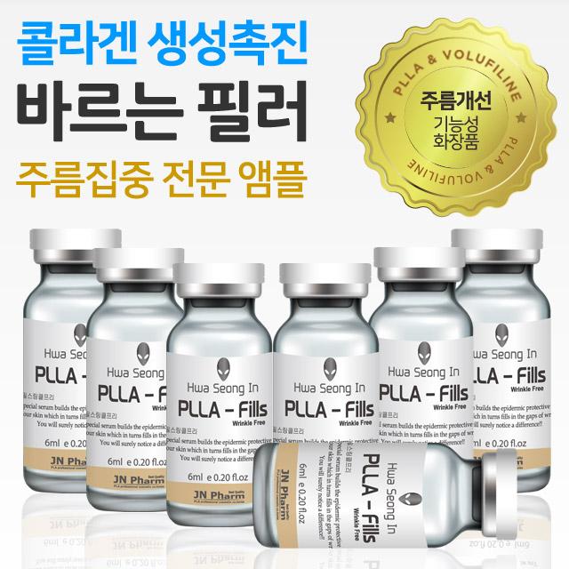 제이앤제약 PLLA 콜라겐 생성촉진제 주름개선 집중 플라필스 앰플 (6ml x 4병) 3+1, 24g, 1팩