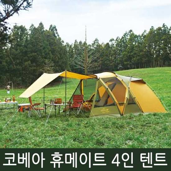 TA 코베아 휴메이트 4인용 텐트 KR8TE0104 사은품