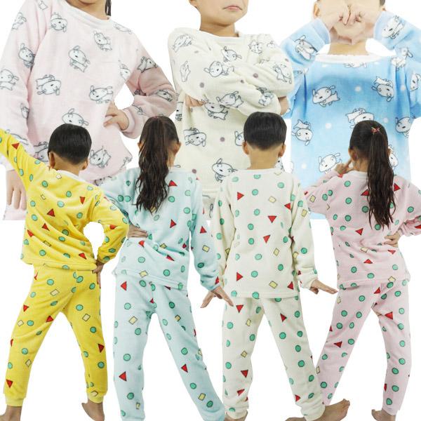 [국내최저가] 잠옷 수면 아동잠옷 주니어 흰둥이 잠옷세트 파자마 홈웨어 캐릭