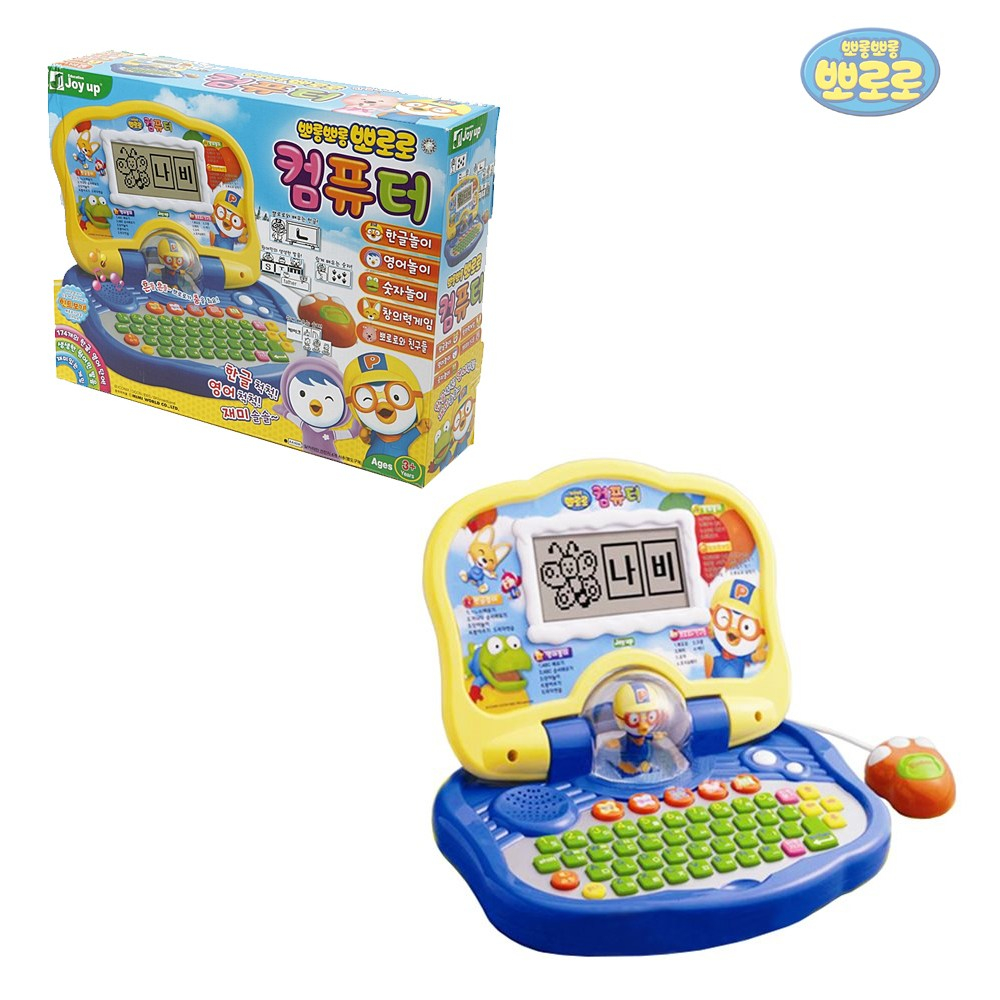 뽀로로 컴퓨터 노트북 아기 유아 장난감 한글 놀이