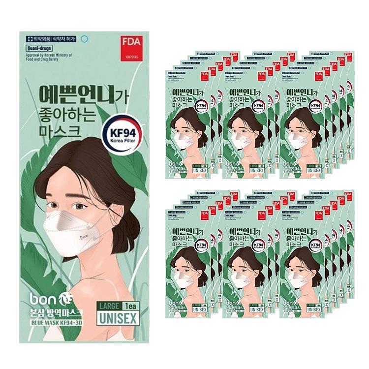 블루본 예쁜언니가 마스크 KF94 화이트 대형 국내생산 50매 100매