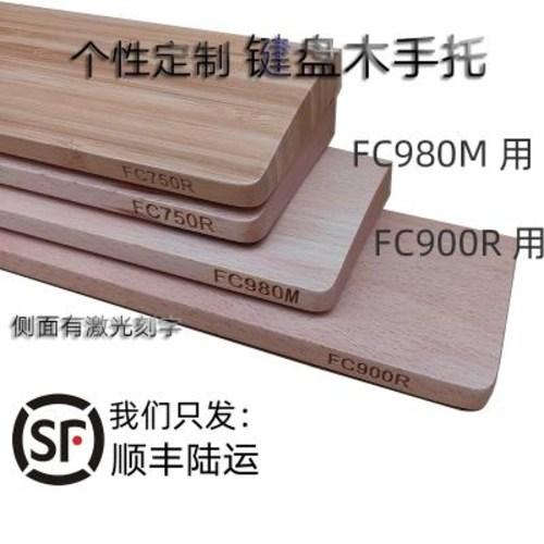 레오폴드 LEOPOLD 저소음 적축 갈축 발순풍-예장 맞춤형 키보드 드라이버가 leopold에 적합한 FC660M/FC980M/FC900R, 01 FC660M핸드토닉, 01 공식 마크업