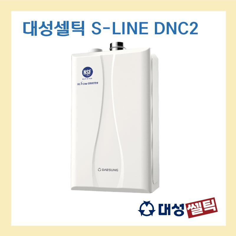 대성쎌틱 DNC2, DNC2-15K