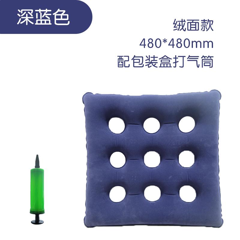 어반30 사무실 의자 에어 매트 쿠션 방석 러버 스퀘어 9공 충전 방욕창 방압창 환, 스웨이드 480mm 딥 블루 공기조화기