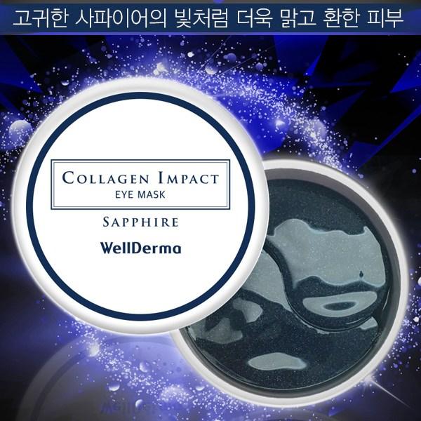 웰더마 콜라겐 임팩트 사파이어 아이 마스크 60매 2개, 단일상품