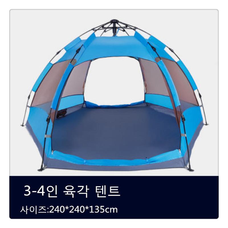 텐트 3-4인 전자동 호우방지 가후 방수 캠핑장비 캠핑커플LH0304, 1