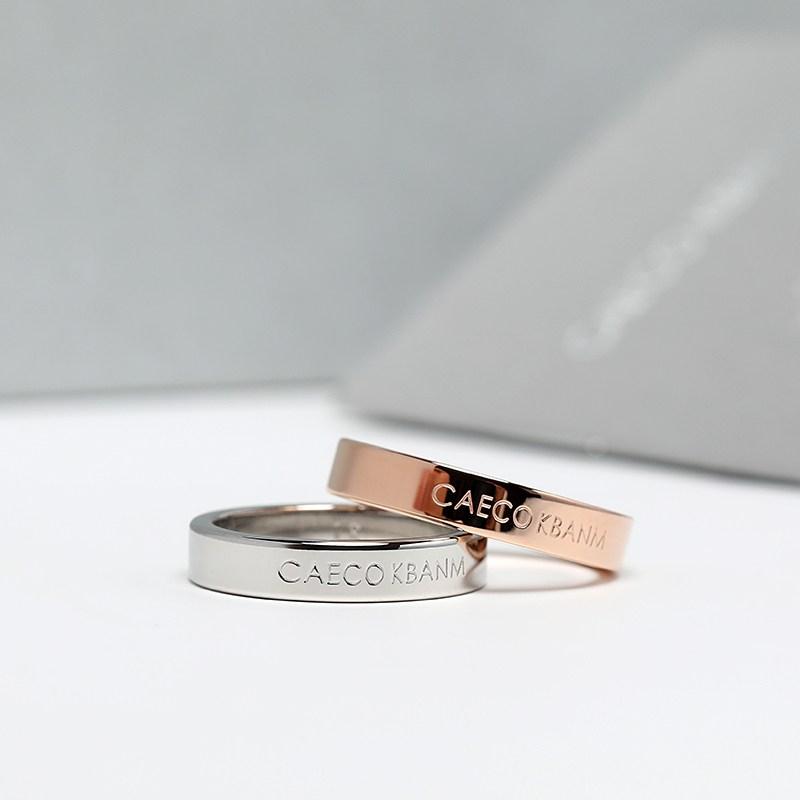 나비주 커플링 숓 CK 반지 남녀 커플 스타일리쉬 심플 소권 칠석 발렌타인 데이 생일 선물