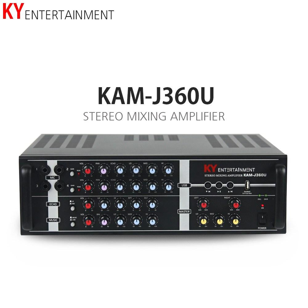 금영 노래방앰프 KAM-J360U 2채널 앰프