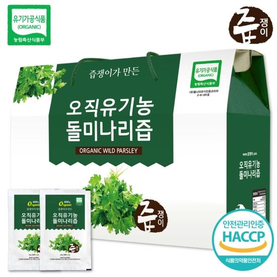 즙쟁이 오직 유기농 돌미나리즙 1박스 30포