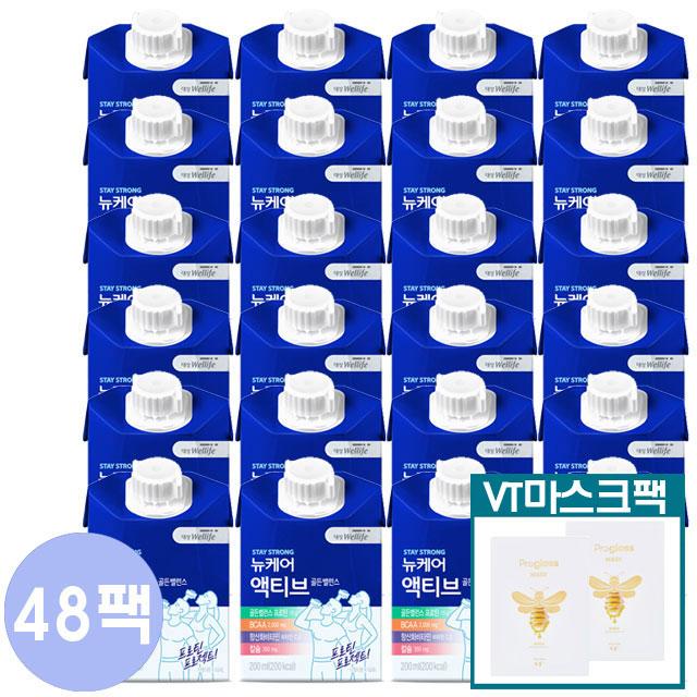 대상웰라이프 정품 뉴케어 액티브 골든밸런스+VT마스크팩, 48팩+VT마스크팩 2매
