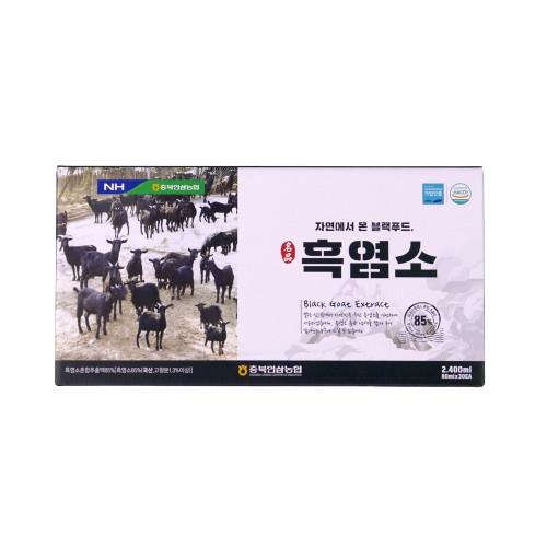 충북인삼농협 토종 흑염소 진액 즙 액기스 옻가네 엑기스 흙염소 활력 충전 원기회복 4박스
