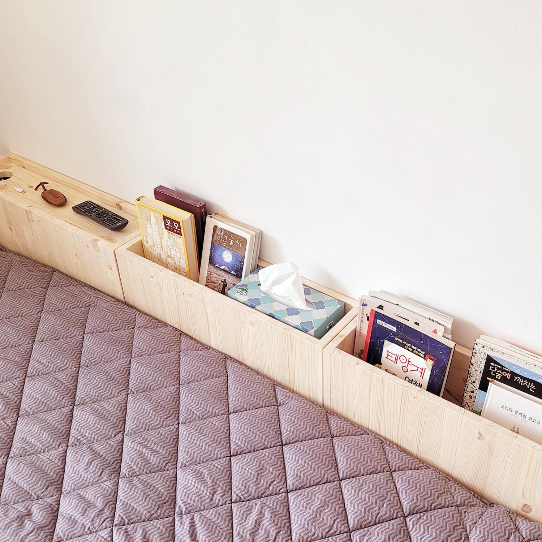 침대 틈새 수납장 소나무원목으로 17cm의 공간에 수납, 침대 틈새수납장20, 높이500