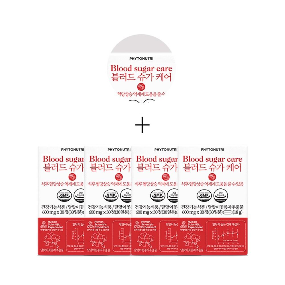 파이토뉴트리 블러드슈가케어 - 혈당관리 복합식품 달맞이꽃종자추출물 4+1, 18g, 5개
