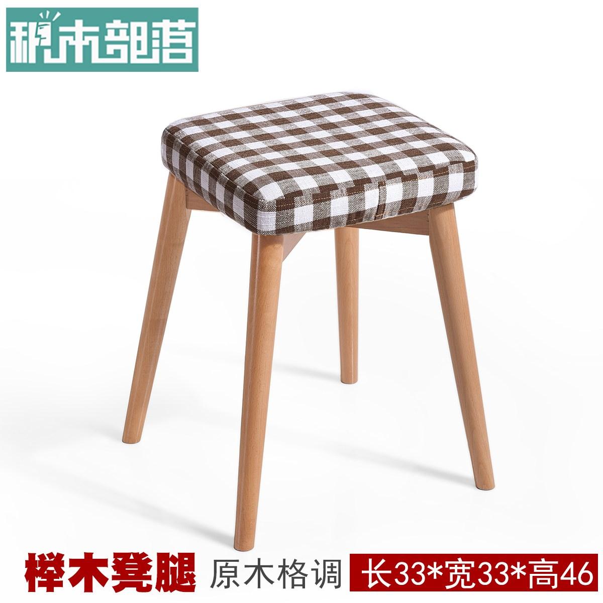 스툴 쌓기놀이 부락 아이디어 원목 등받이없는식탁의자 사각의자 패브릭 화장대의자 패션 가정용 의자, T08-원목색 스타일 거친황마