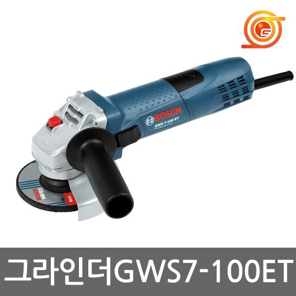 보쉬 GWS7-100ET 그라인더 720W 속도조절 4인치 철재절단 바닥연마 옆스위치 (POP 1257978931)