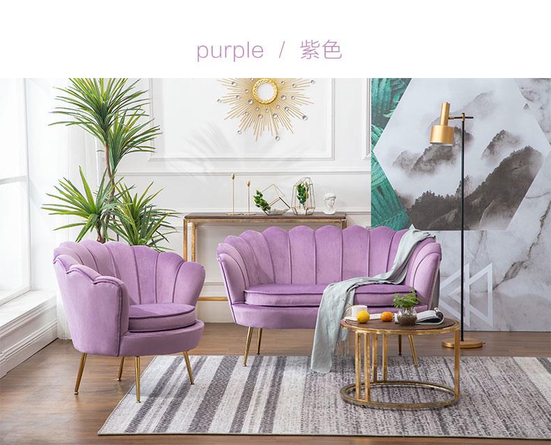 인어공주 쇼파 인테리어 공주 여성 집 꾸미기 예쁜 핑크 유니크 독특한, 2인_레드
