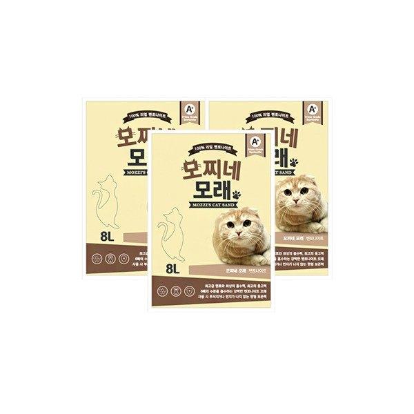 [모찌네모래] 8L 무향 (1BOX)_무배