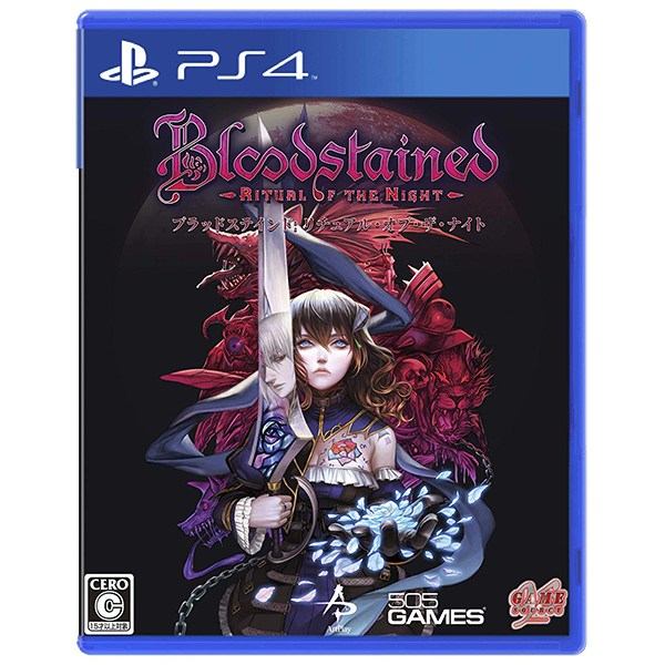 PS4 - [Bloodstained:Ritual of the Night] 10월24일, Bloodstained:ritual of the night