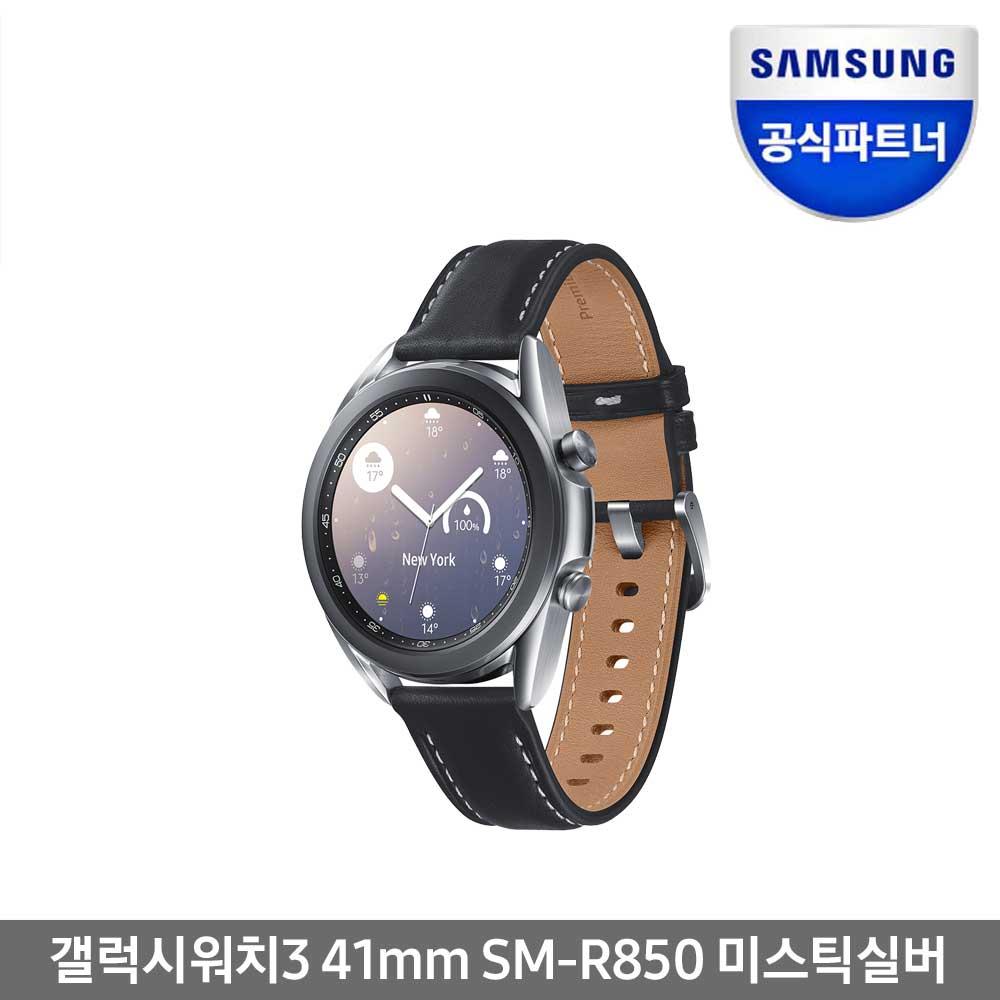 삼성전자 갤럭시워치3 스마트워치 41mm SM-R850, 미스틱실버