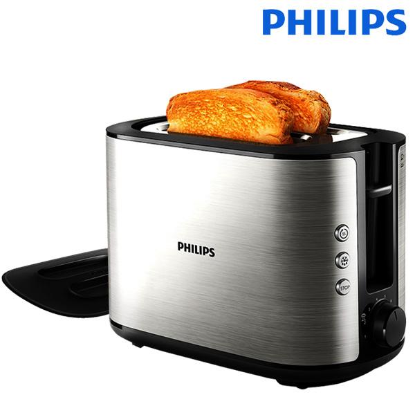 필립스 비바 컬렉션 메탈 토스터기 HD2651_80 토스트 8단계 굽기조절, 필립스 비바 컬렉션 메탈 토스터기 HD2651/80