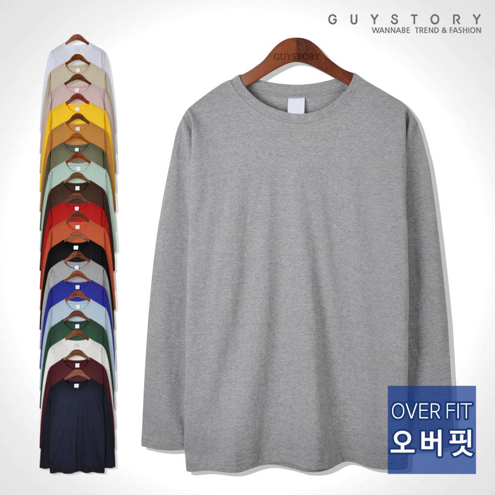 가이스토리 남여공용 오버핏 긴팔 티셔츠 사계절 긴팔티 무지 라운드티 18색상구성 빅사이즈