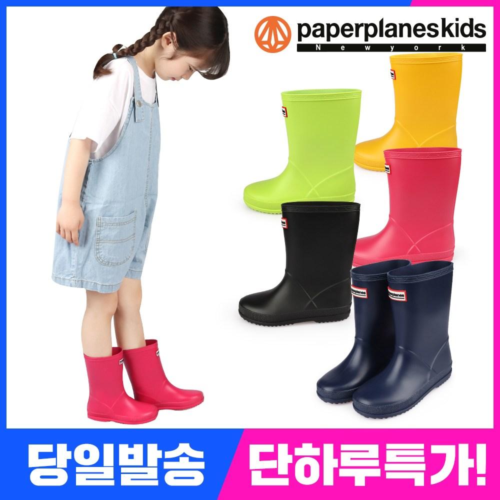 페이퍼플레인키즈 아동장화 아동레인부츠 유아장화 남아 여아 레인부츠 심플리