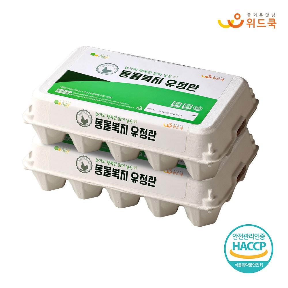 [위드쿡] 무항생제 동물복지유정란 (15구x2판), 30구