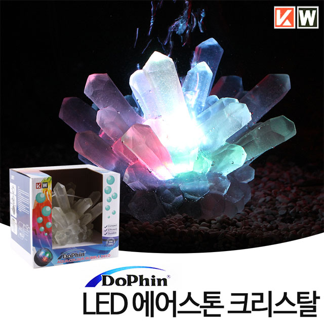 KW 도핀 크리스탈 LED 수중등 에어확산기 겸용