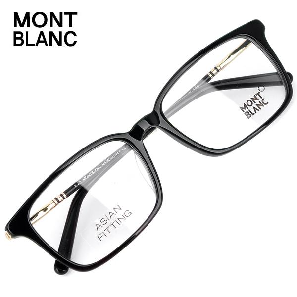 몽블랑 아시안핏 명품 뿔테 안경테 MB742D-A01(55) / MONTBLANC / 트리시클로