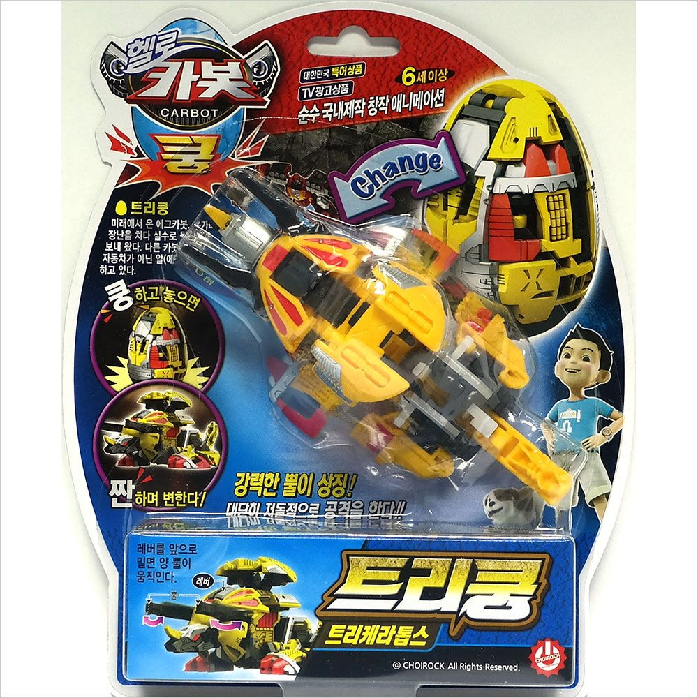 라다몰 [헬로카봇 트리쿵 트리케라톱스 캐릭터 로봇 장난감 ] 작동완구 발날완구 유아장난감 RC장난감