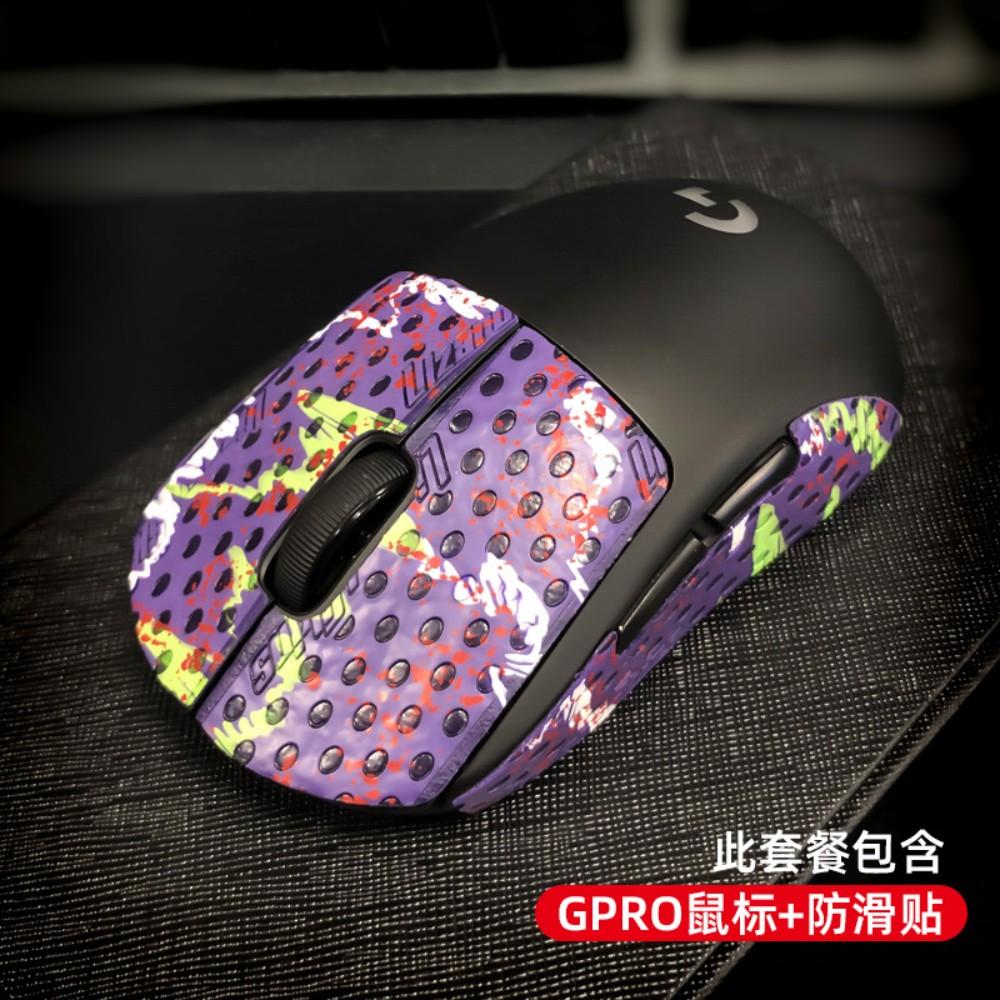 지프로무선 로지텍 gpro (관부가세포함) 무선 무선 마우스 로지텍 GPW 프로 게이밍 마우스 GPW 싯킹 핑크 걸 게이밍 마우스 프레스 건 사나이, GPRO 무선 마우스 + 미끄럼 방지 스티커 [보라색], 공식 표준