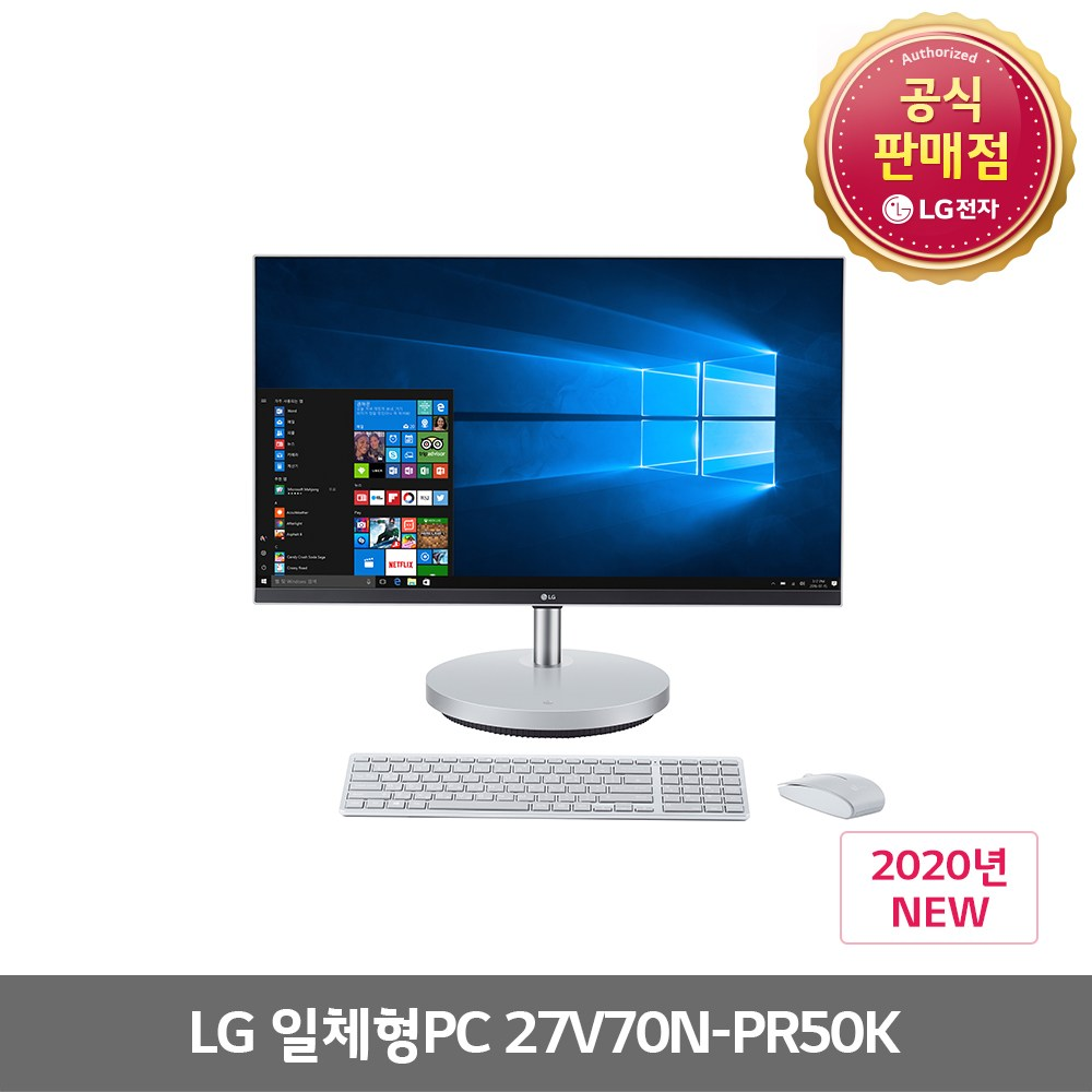 LG 일체형PC 27V70N-PR50K 데스크탑