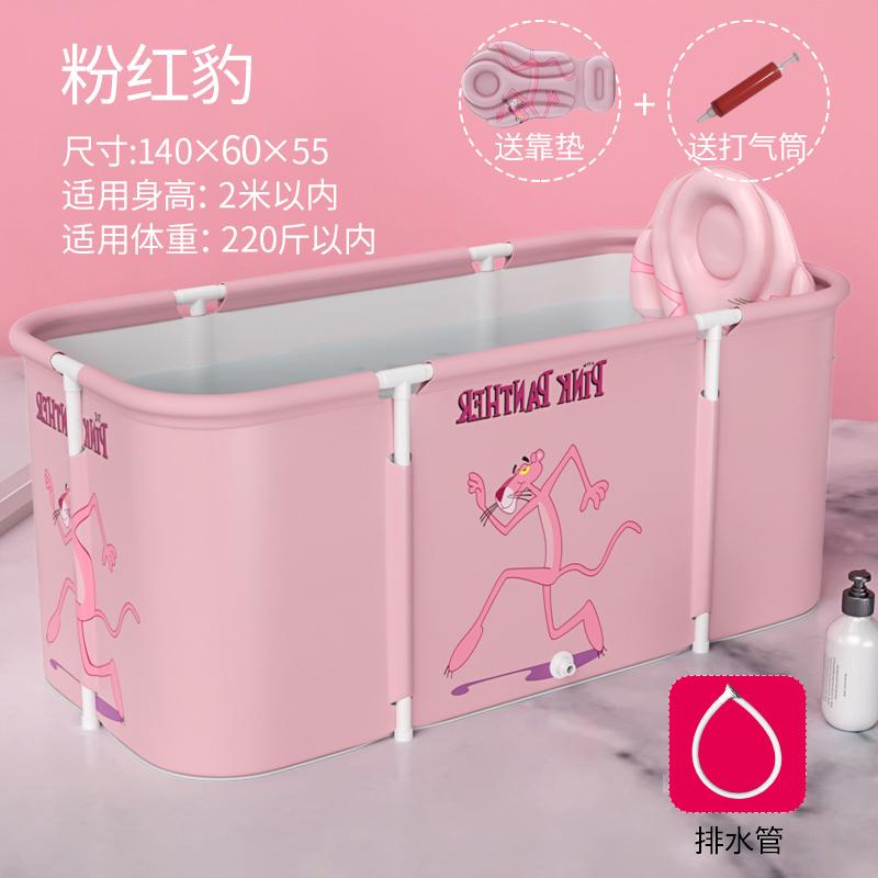 해외 목욕 통 성인 접이식 욕조 가정용 성인 전신 목욕 제위 어린이 목욕 통 플러스-16664, 단일옵션, 옵션09