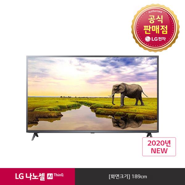 LG전자 LG 나노셀 TV 75NANO87K (단품명 75NANO87KNB) [3주이상 배송지연], 스탠드