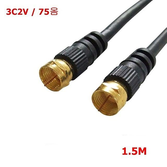 (NTS) 75옴 금도금 나사형 안테나 케이블 1.5M (WH3020) 조회 41814EA, 본상품선택 (POP 5157221555)