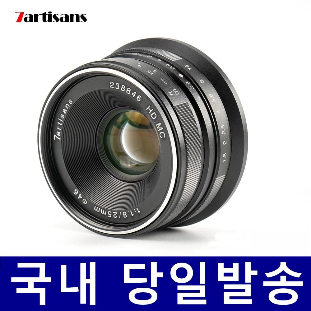 [7장인] 25mm F1.8 렌즈 7artisans 후지 X 소니 E 마운트 7아티산스, 소니 E 마운트 - 실버