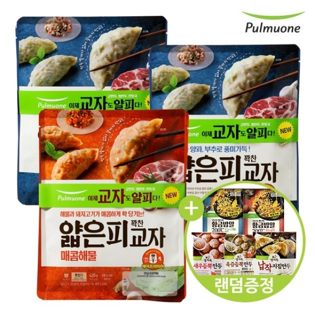 풀무원 얇은피 교자만두 골라담기 (6봉구성)+증정, 02.매콤해물만두 420gx6봉+증정
