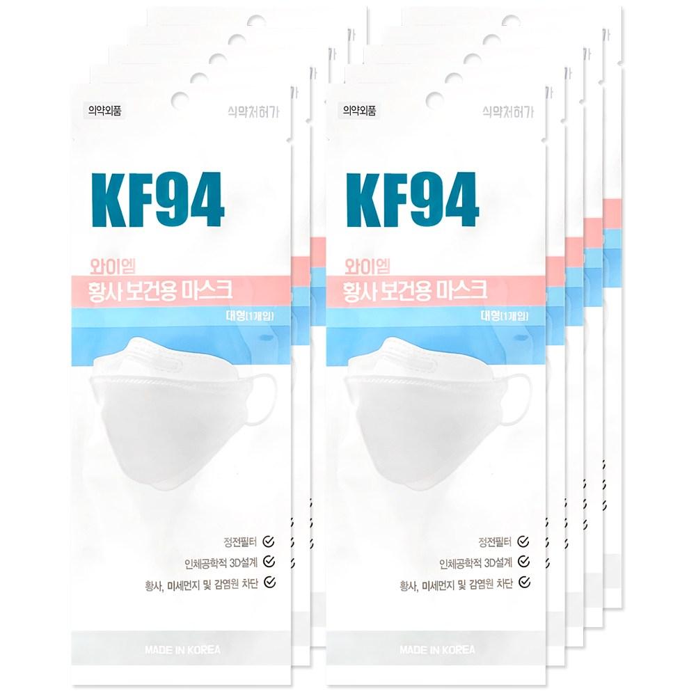 와이엠 황사 마스크 KF94 대형 10매 개별포장+썸타는언니 일회용 덴탈 베이직 50매 국산원단 국내제작 3중필터 KC인증, 1set, 1개