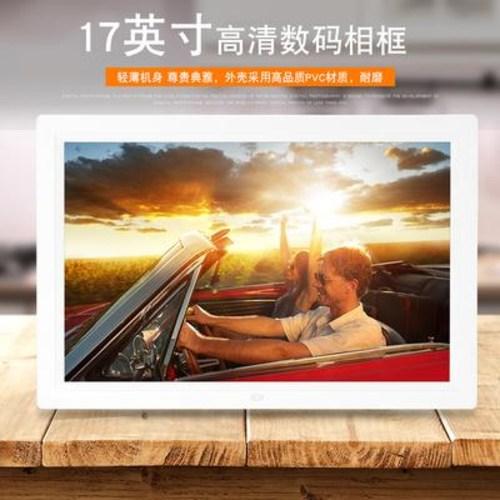 디지털 액자 사진 와이드 17인치/19인치/22인치 삼성 LED 고화질 광고기 패키지, 01 17인치 화이트
