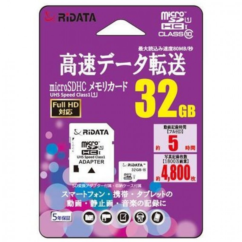 RiDATA RD2-MSH032G10U1 microSD카드 microSD카드 32GB화이트, 1