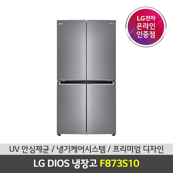 LG 디오스 4도어 냉장고 866L F873S10 (POP 5514739961)