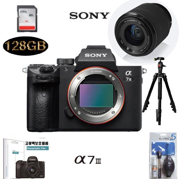 소니 ILCE-7M3K BODY+28-70mm 렌즈+볼헤드삼각대+SDXC16GB+크리닝킷+LCD보호필름 풀패키지 미러리스카메라, 128G삼각대패키지