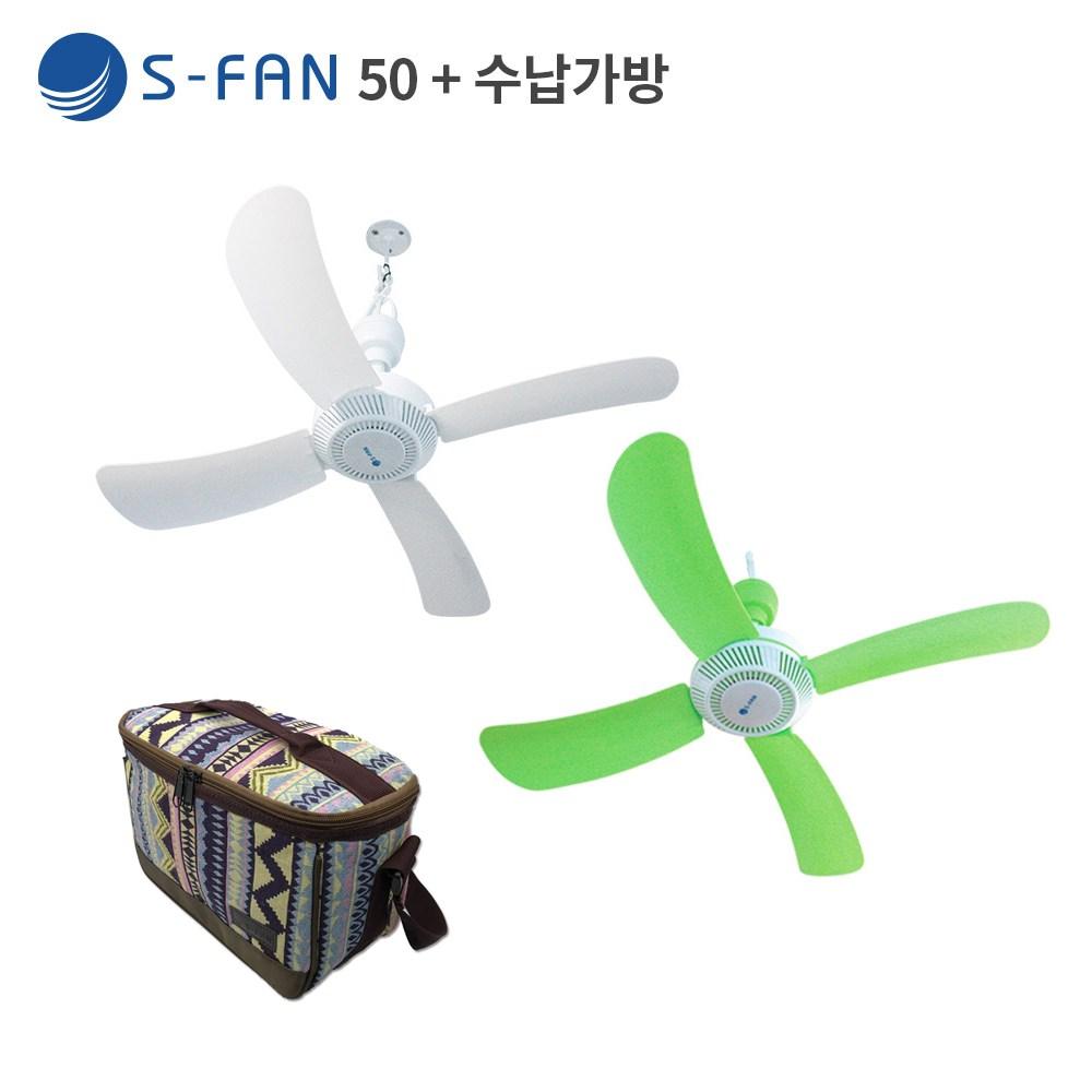 S-FAN50 천장형 선풍기 타프팬 가정용 실링팬 캠핑용+수납가방, S-FAN50 12V(W)+수납가방 (POP 315648296)